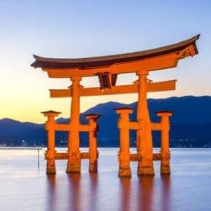 """Ciné-conférence """"Japon, sur la route des festivals"""""""