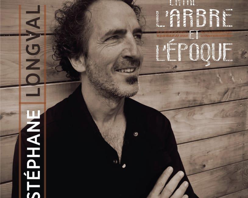 Stéphane Longval