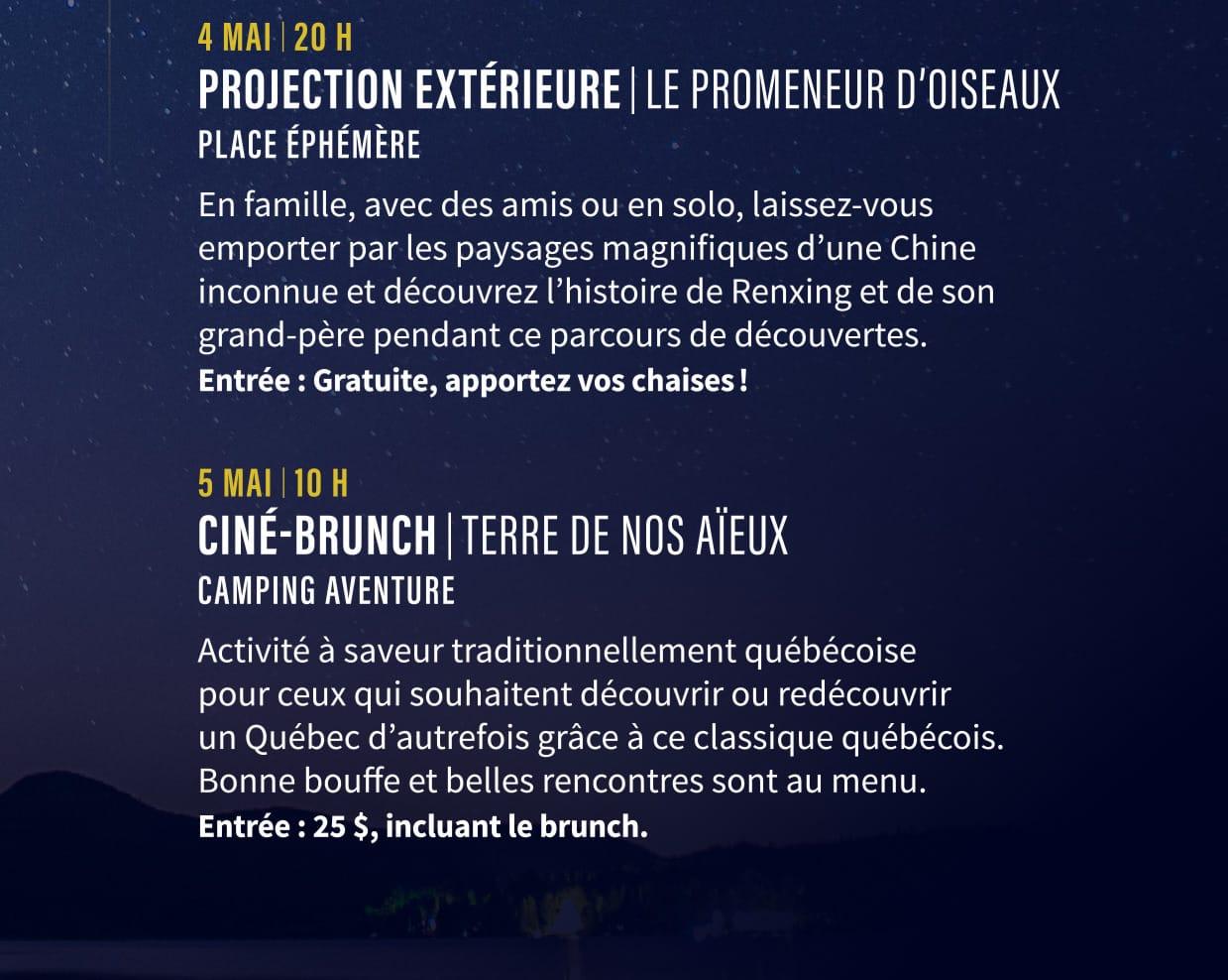 Festival du cinéma du monde sur la Route de Mégantic